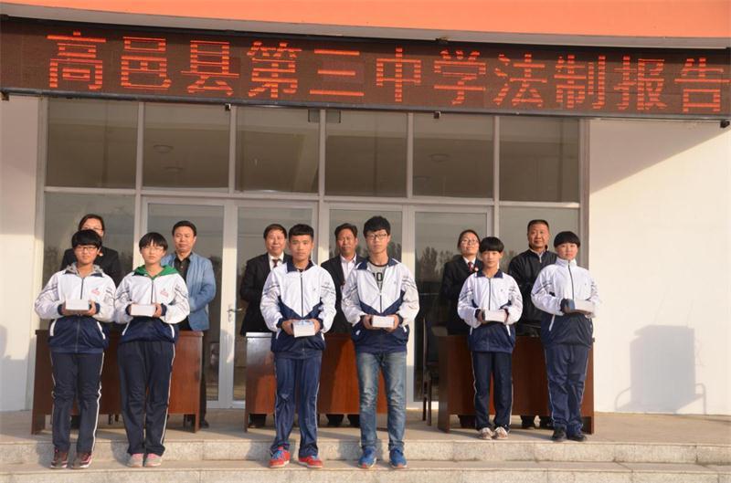 高邑县第四中学-河北省高邑县人民检察院图片